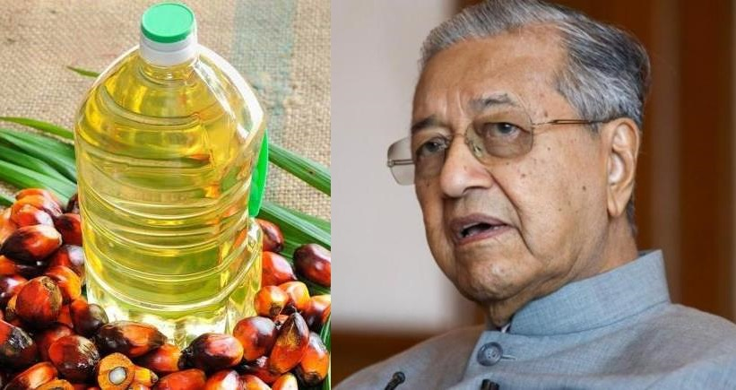 PM Mahathir reaction on Palm Oil Banned